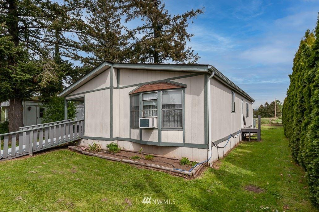 1014 W Smith Road #1, Bellingham, WA 98226 - #: 1761863