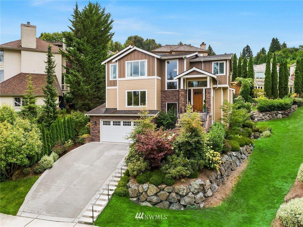 Photo of 4577 NE 89th Street, Seattle, WA 98115 (MLS # 1651867)