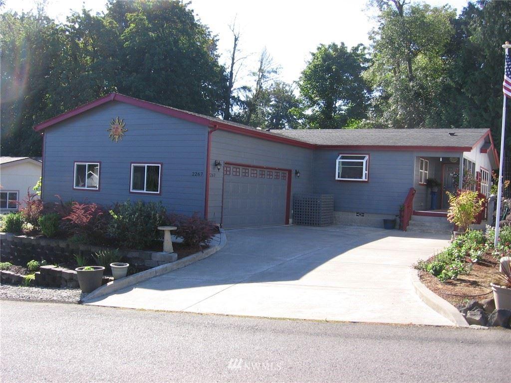 2267 45th Lane SW #36, Tumwater, WA 98512 - MLS#: 1838868