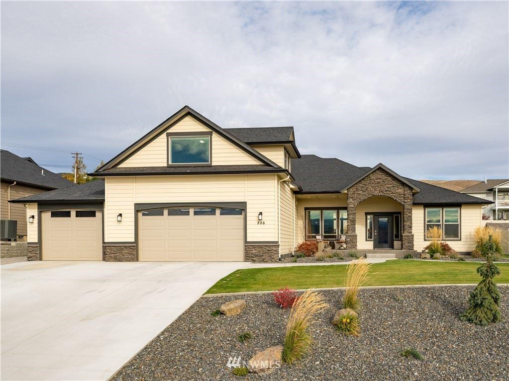 886 Sage Crest Drive, Wenatchee, WA 98801 - #: 1814945