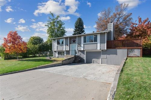 Photo of 206 Farview Drive, Kalispell, MT 59901 (MLS # 22115798)