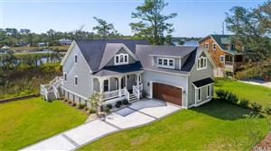 Photo of 104 Kyle Court, Kill Devil Hills, NC 27948 (MLS # 106598)