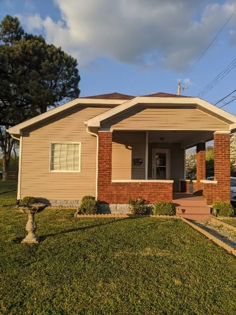 Photo of 635 W. Highland Avenue, Owensboro, KY 42303 (MLS # 81233)