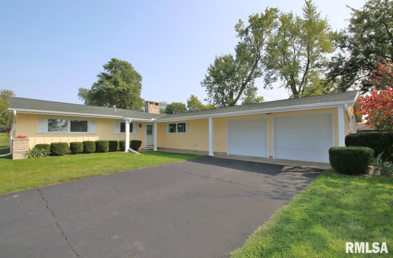 1504 BOBOLINK Drive, Washington, IL 61571 - #: PA1219059