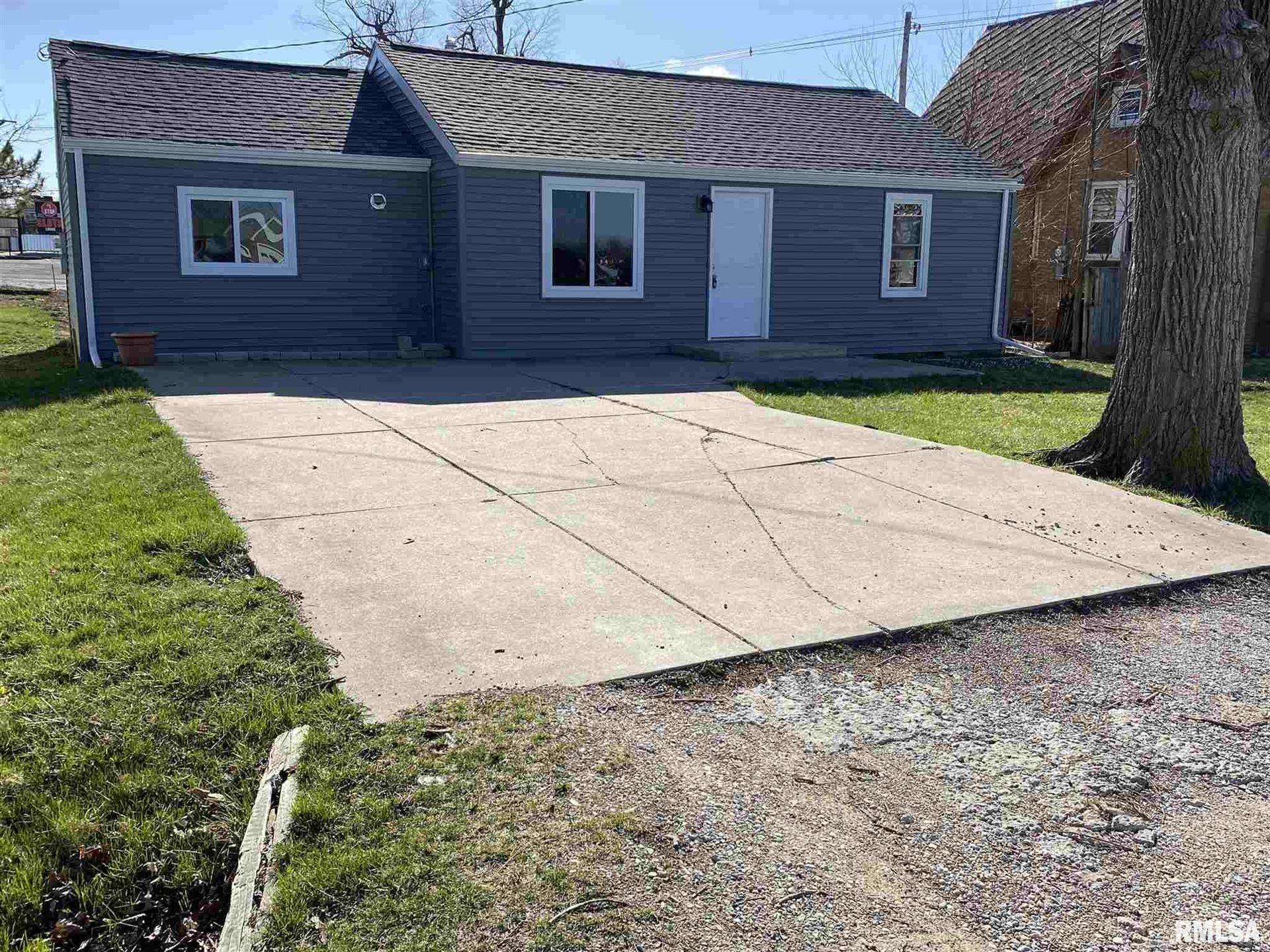 104 CHERRY Lane, Washington, IL 61571 - #: PA1223090