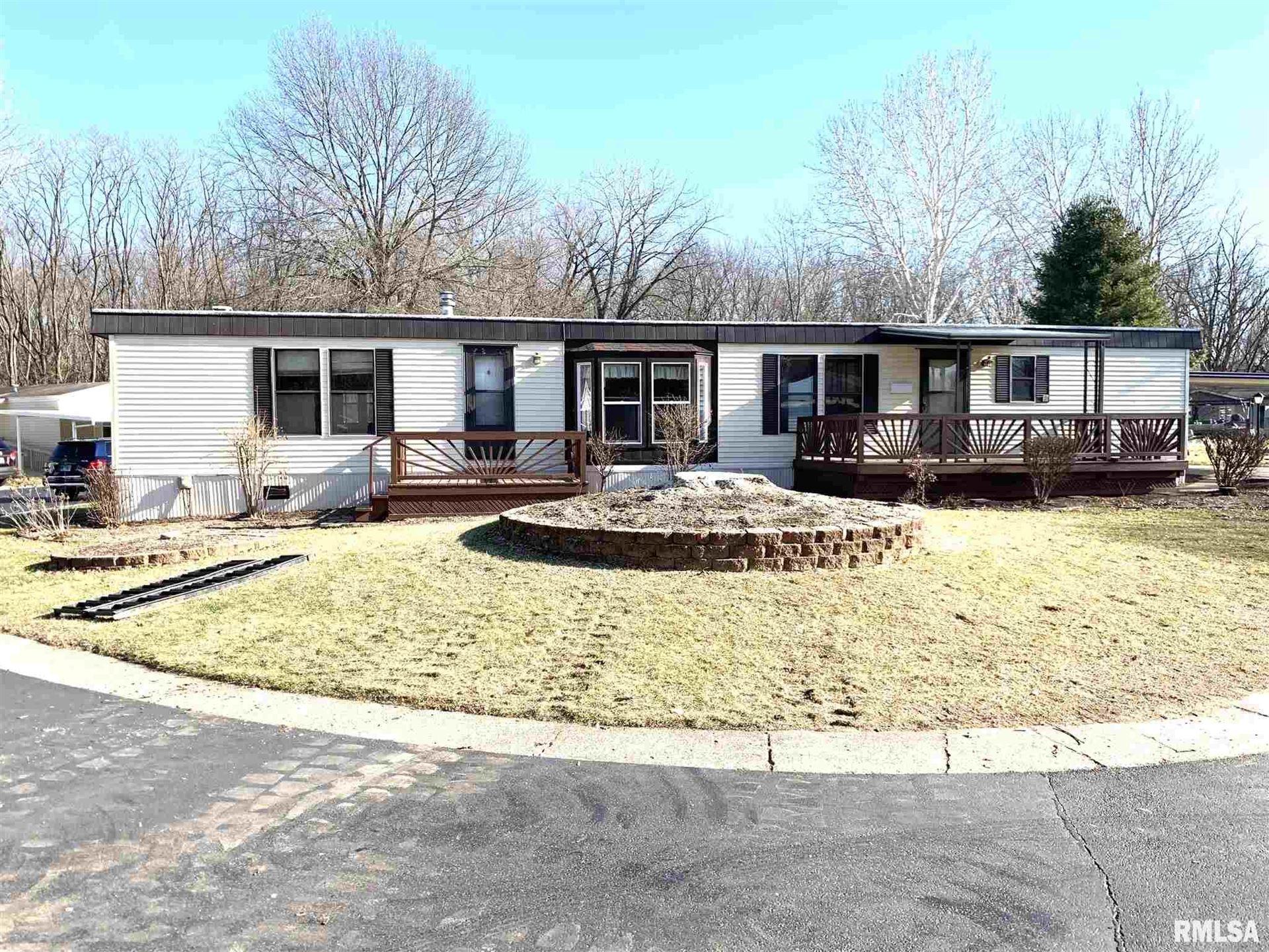1500 N Bruns Lane #21, Springfield, IL 62702 - MLS#: CA1004259