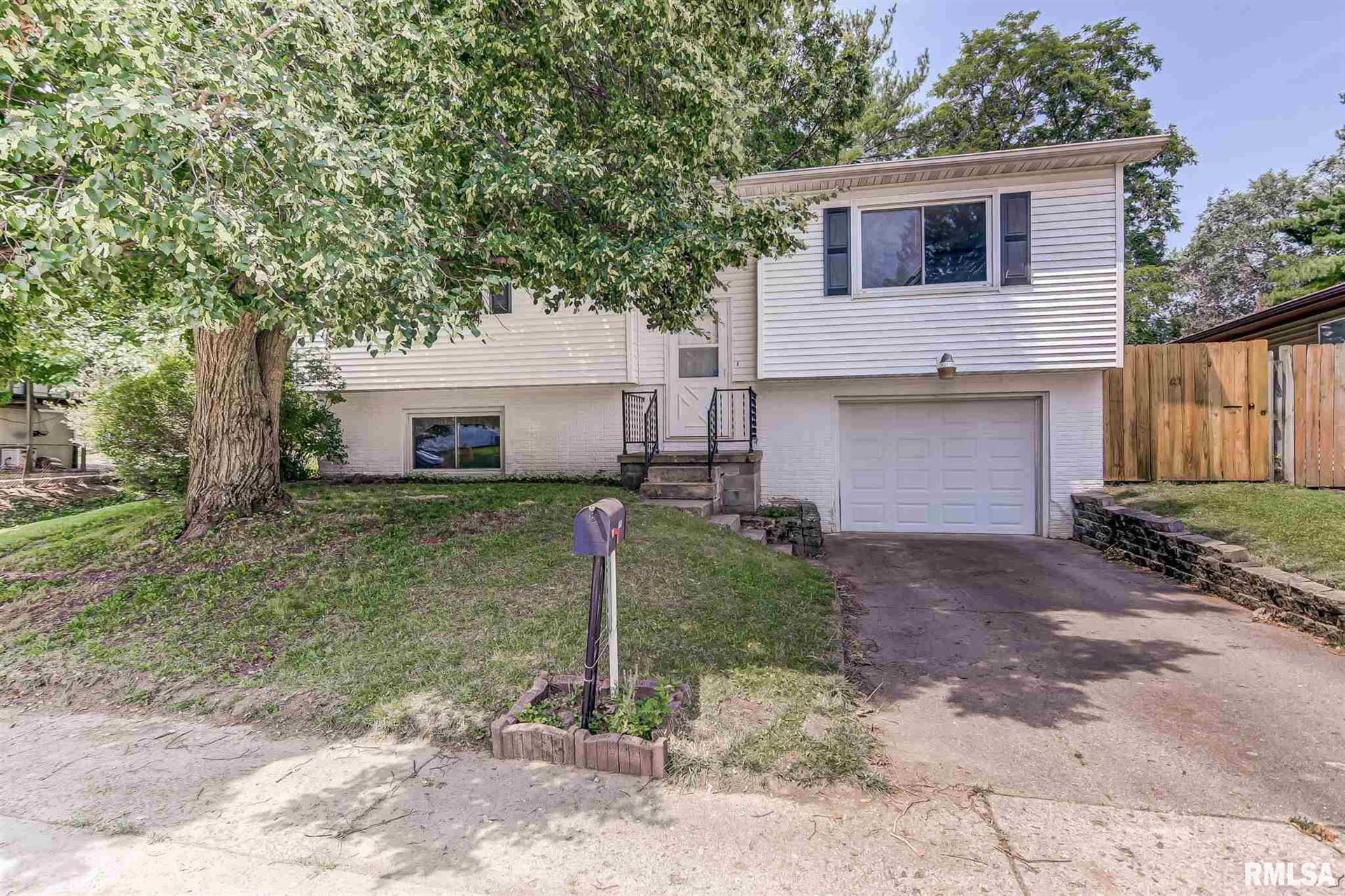 #3117 Camereigh, Springfield, IL 62707 - MLS#: CA1008331