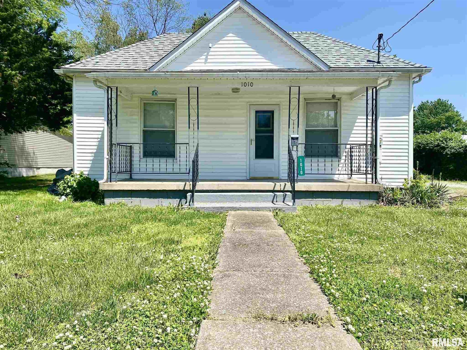 1010 S Land Street, Harrisburg, IL 62946 - MLS#: EB439332