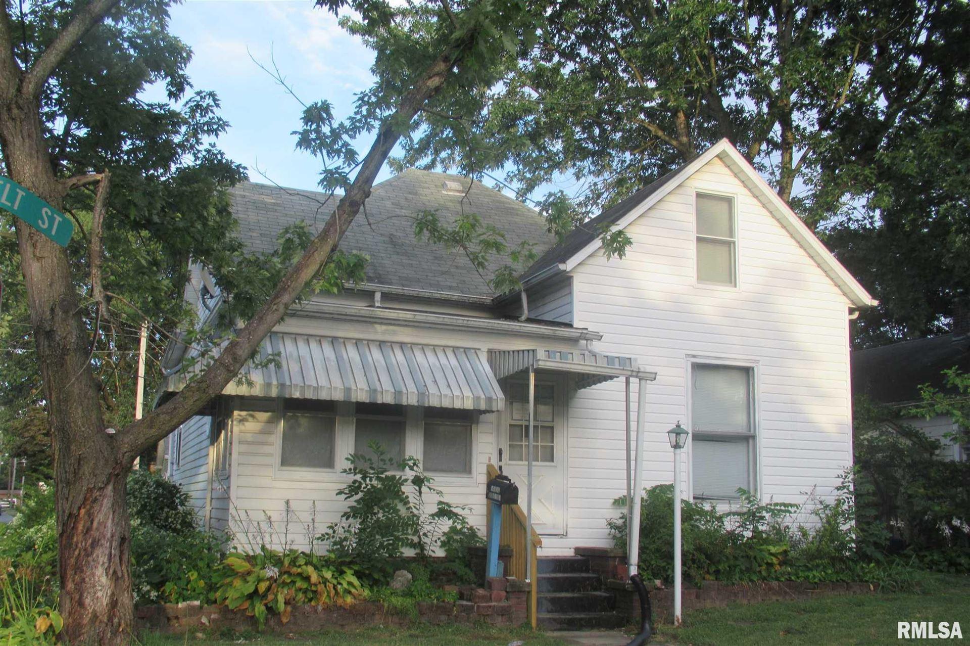 1000 S ROOSEVELT Street, Harrisburg, IL 62946 - MLS#: EB436471
