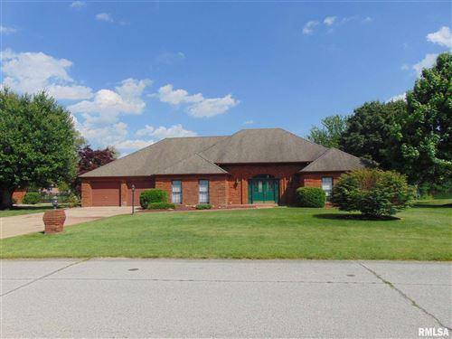 Photo of 1705 CAESAR Lane, Marion, IL 62959 (MLS # EB434513)