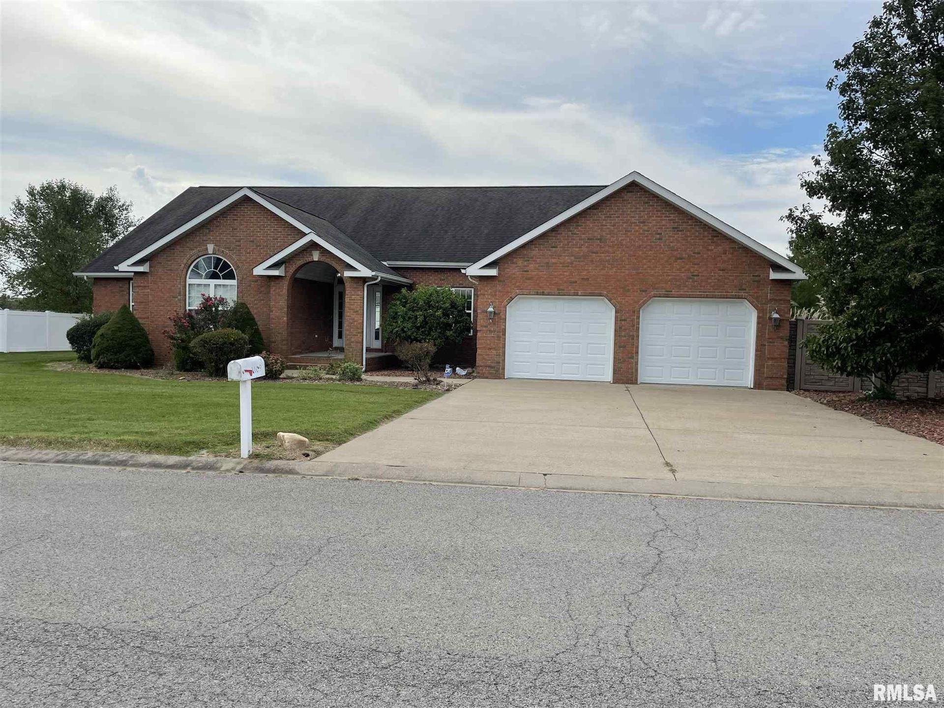 1109 Folgers, Marion, IL 62959 - MLS#: EB441607