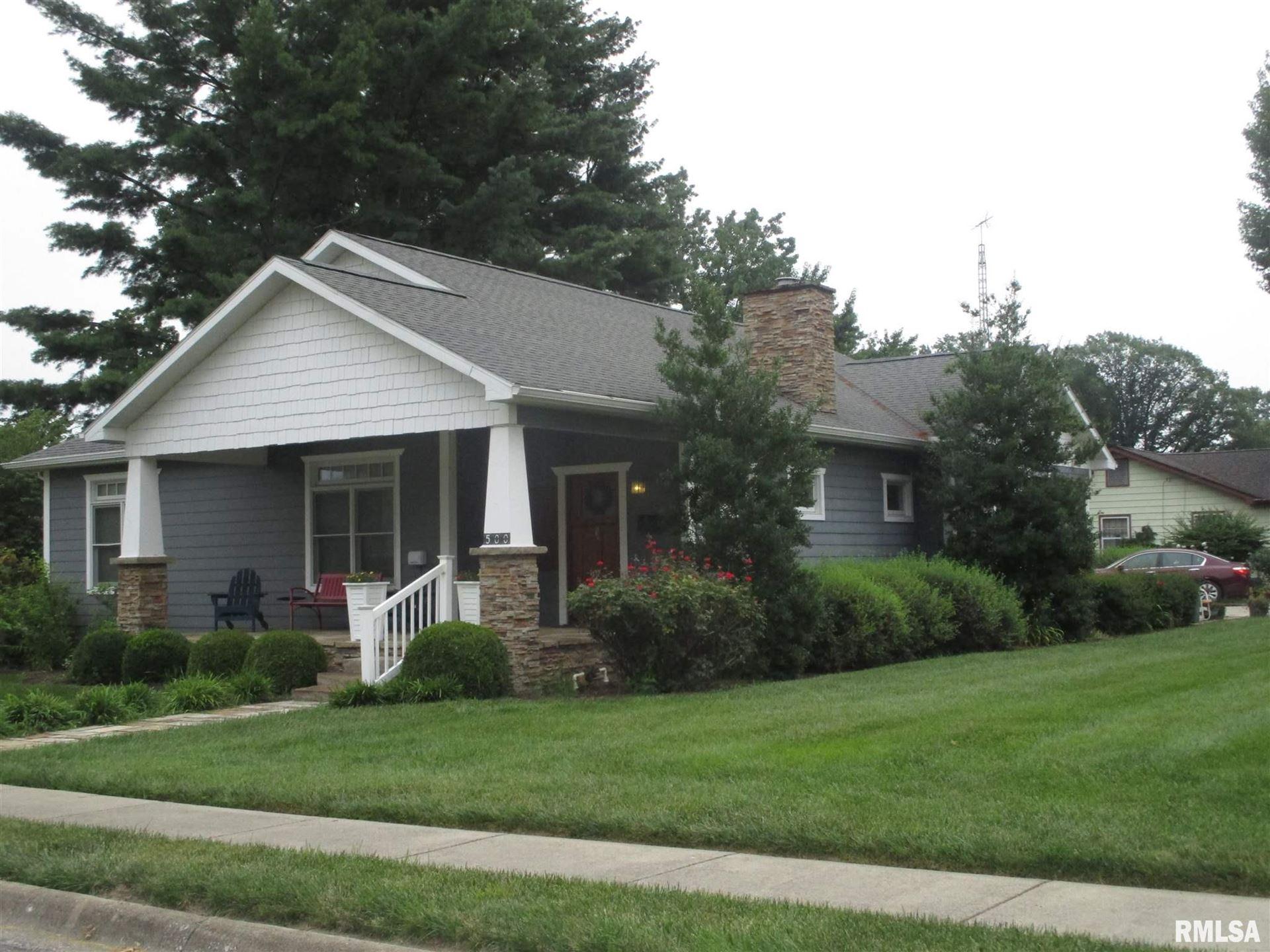500 N MAPLE, Benton, IL 62812-0000 - MLS#: EB440618
