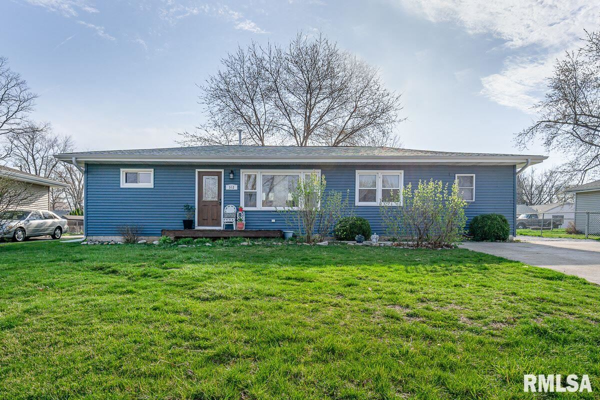 312 MONTEREY Drive, Washington, IL 61571 - #: PA1223669