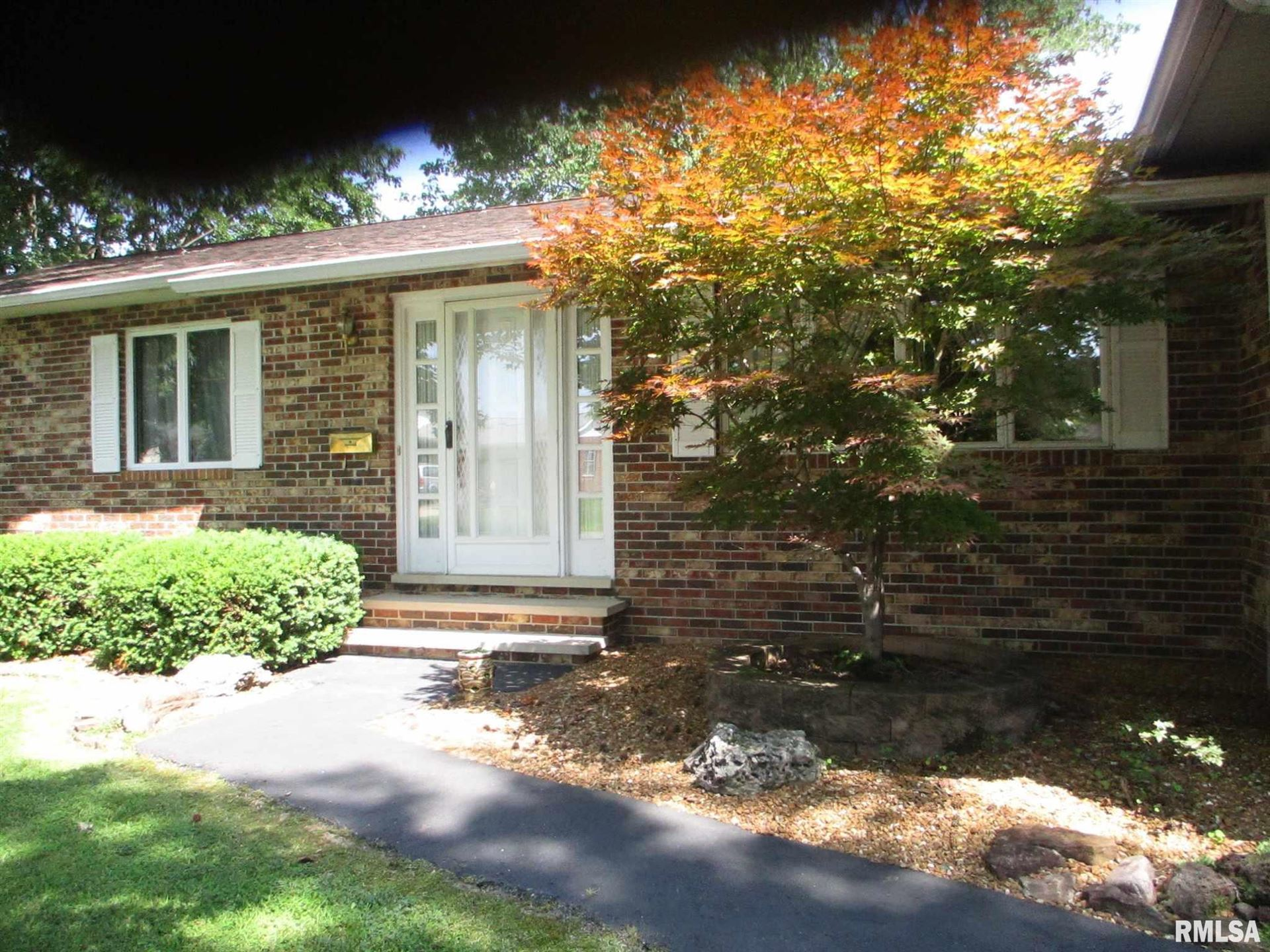 1313 Whisper, Benton, IL 62812 - MLS#: EB440730