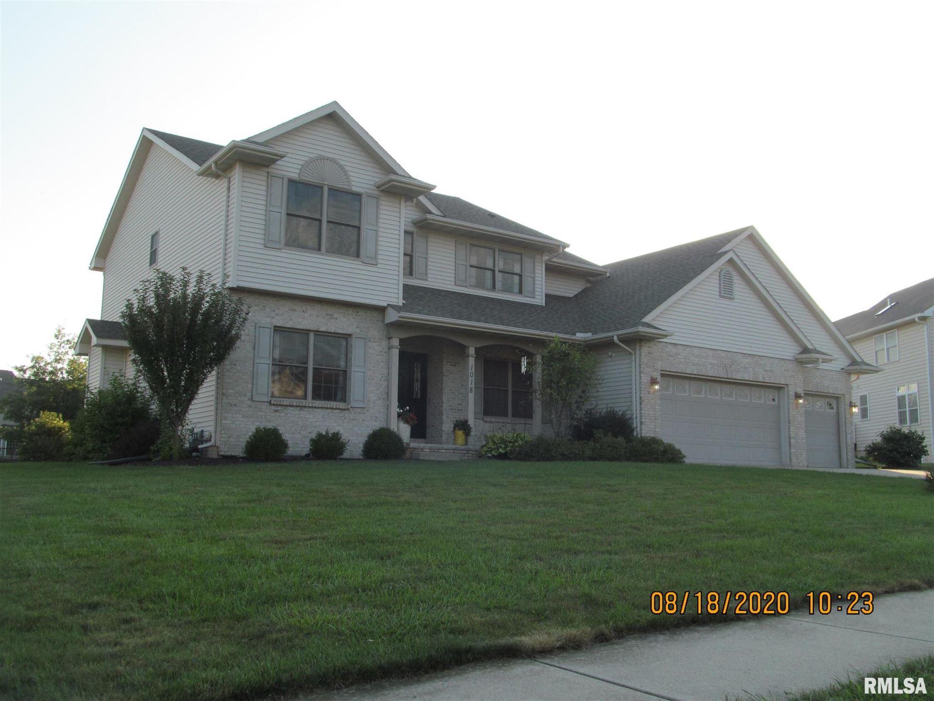 1018 DOGWOOD, Washington, IL 61571 - #: PA1225734