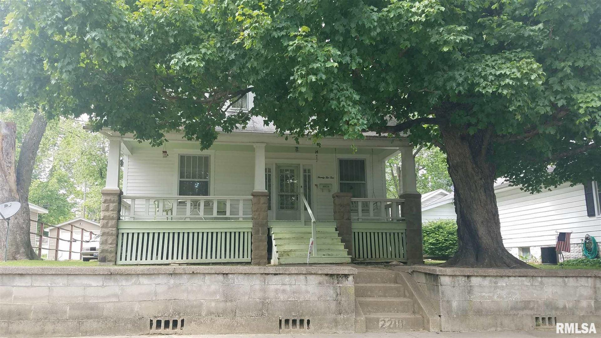 2210 CLAY, Murphysboro, IL 62966 - MLS#: EB434744