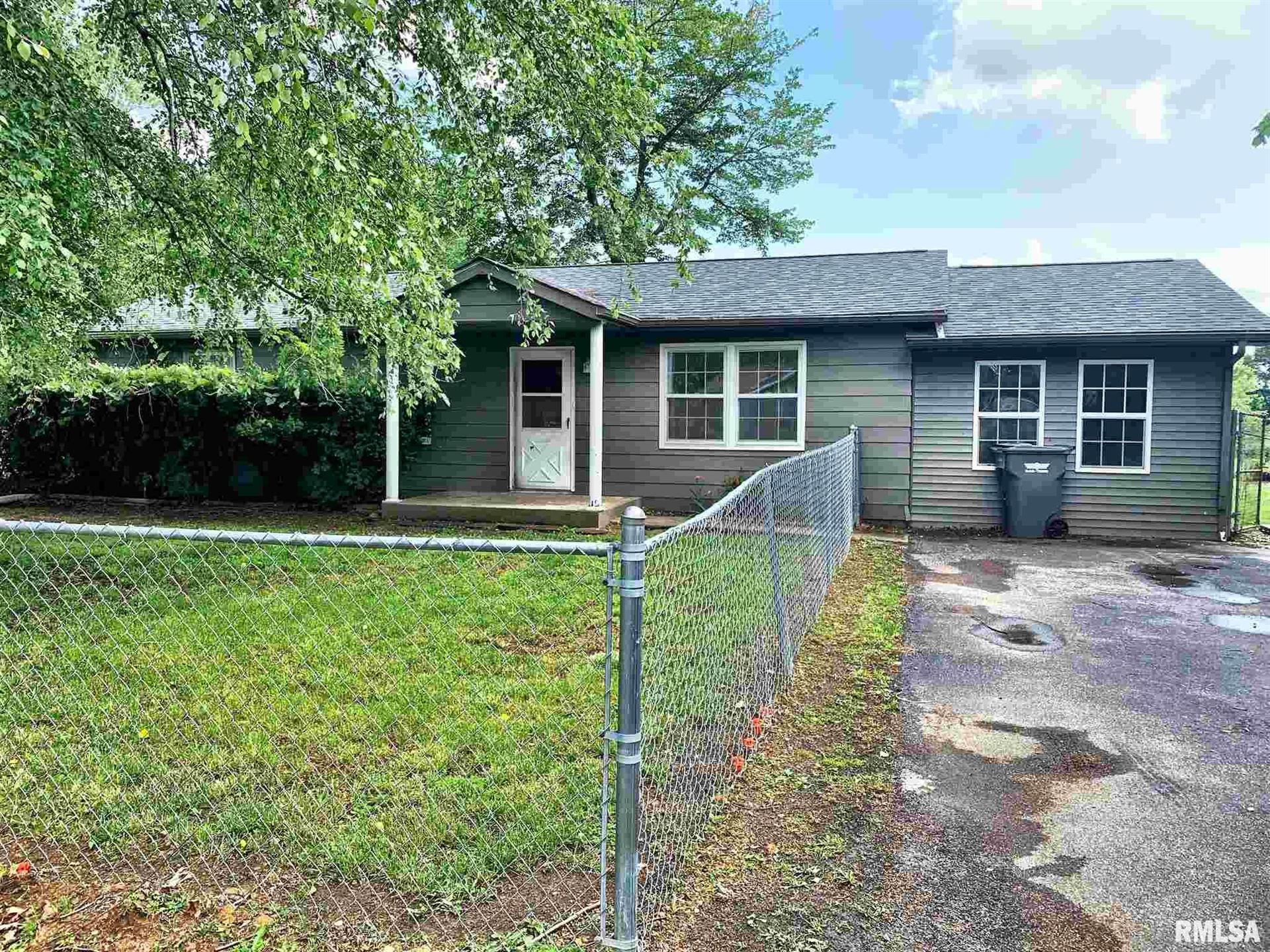 1107 S THOMAS, Carterville, IL 62918 - MLS#: EB439782