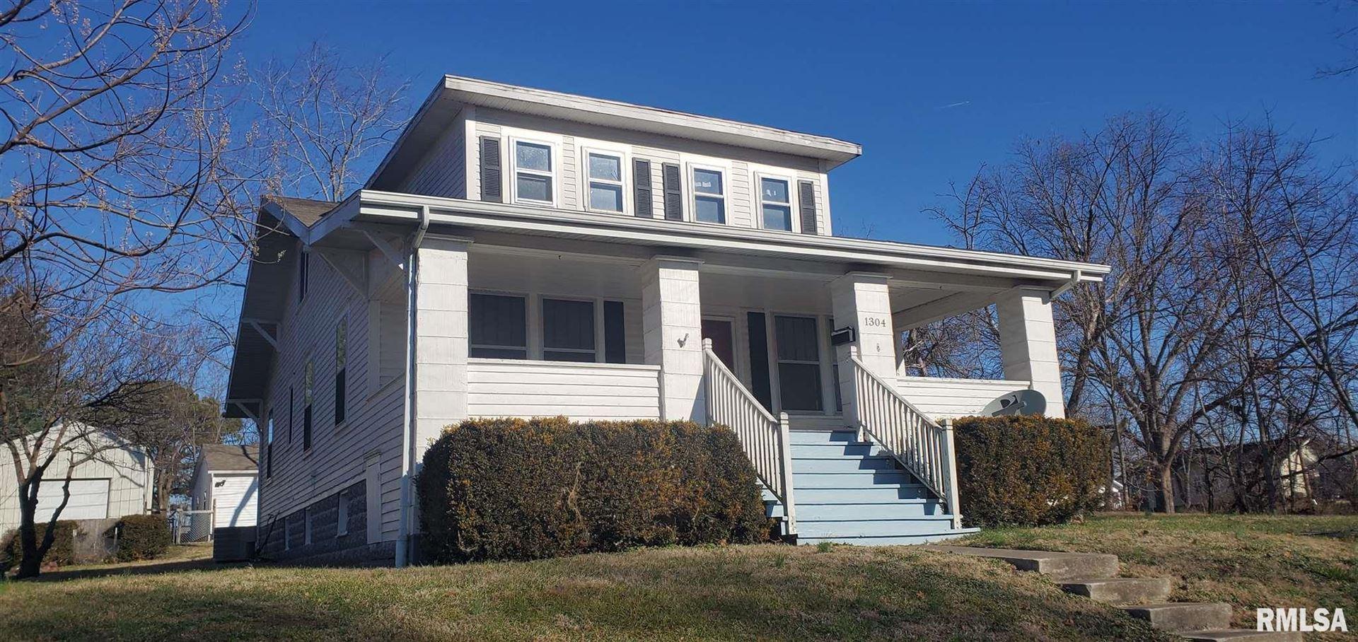 1304 Gartside, Murphysboro, IL 62966 - MLS#: EB437827