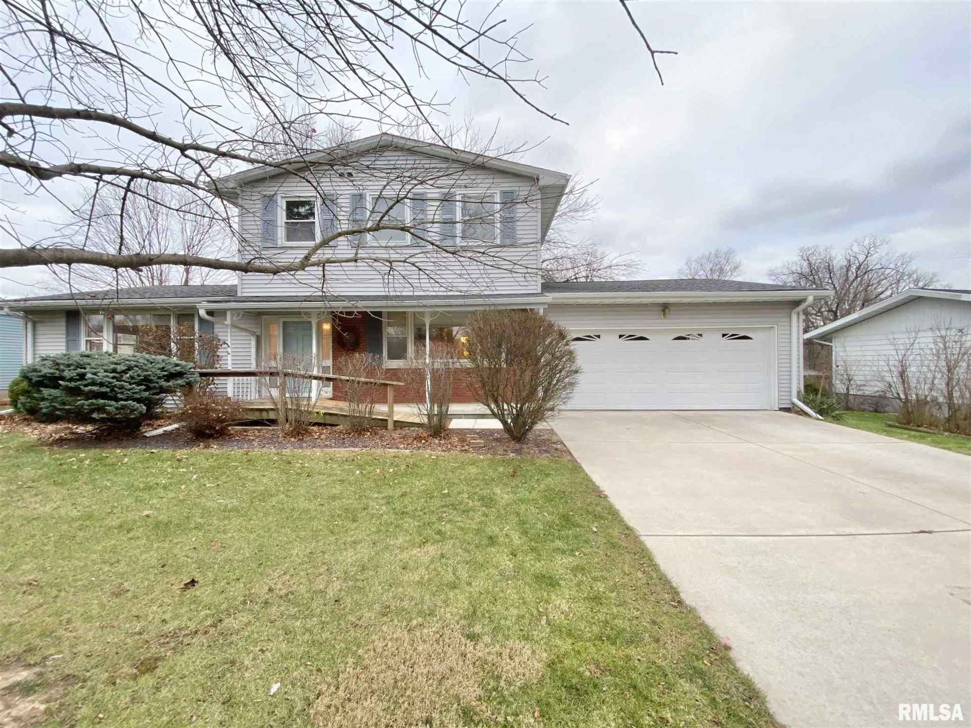105 JAMES Court, East Peoria, IL 61611 - #: PA1220872