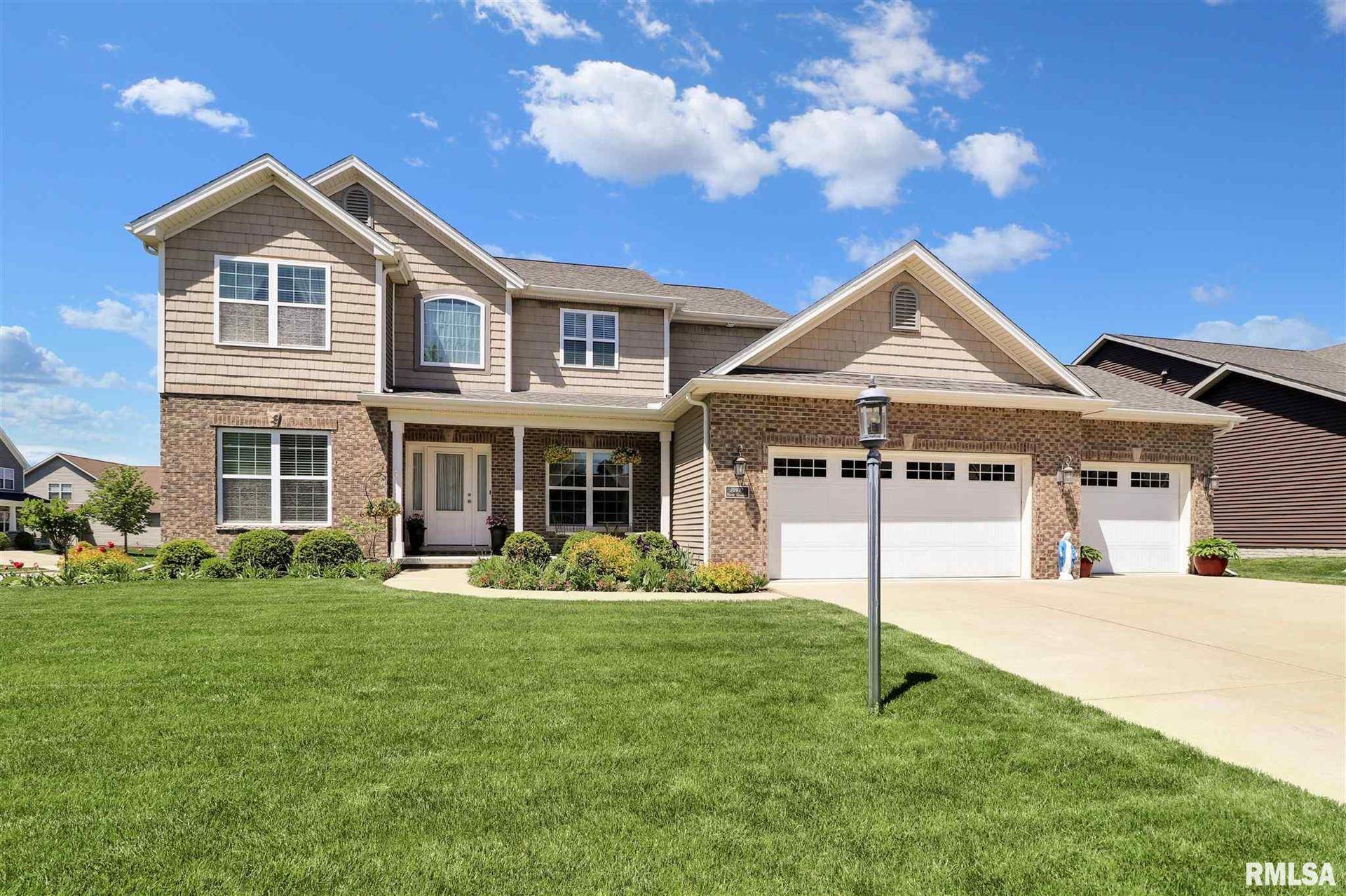 10917 N GRANITE Street, Dunlap, IL 61525 - MLS#: PA1224929