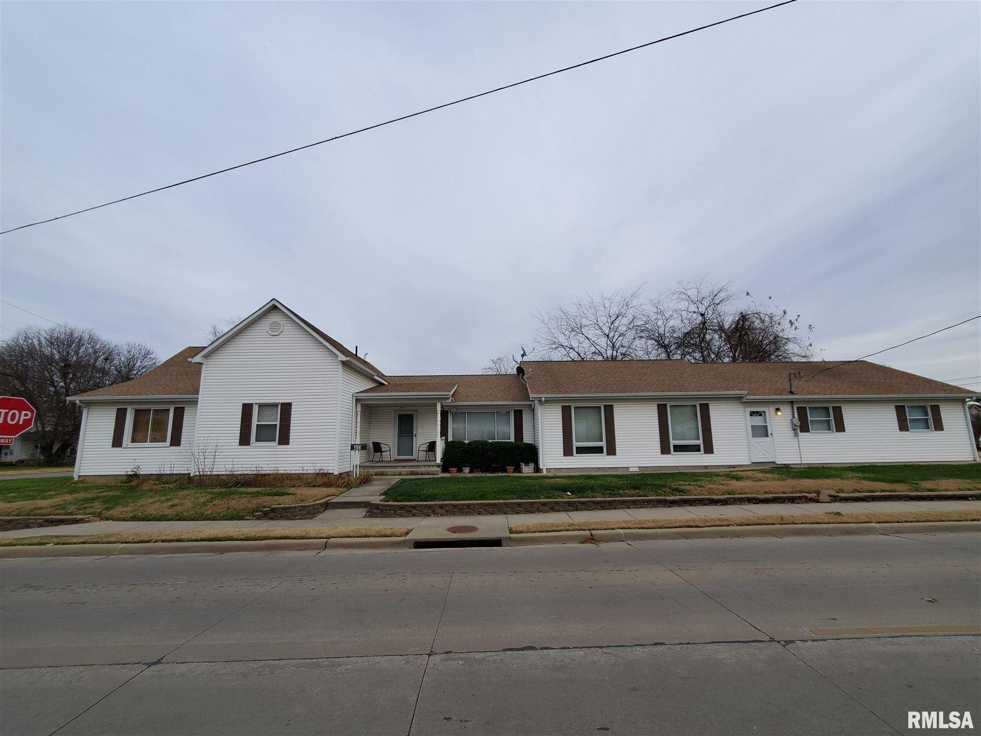 400 S Granger Street, Harrisburg, IL 62946 - MLS#: EB437985