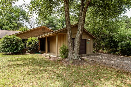 Photo of 117 Shagbark Court, West End, NC 27376 (MLS # 201121)