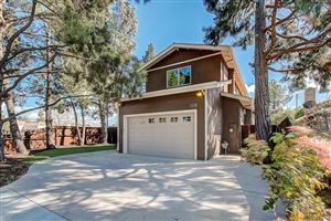 Photo of 108 Friar WAY, CAMPBELL, CA 95008 (MLS # ML81746692)
