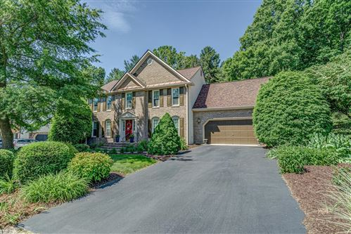 Photo of 6222 SCOTFORD CT, Roanoke, VA 24018 (MLS # 870044)
