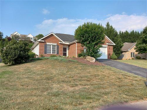 Photo of 3515 Pinnacle Ridge NE RD, Roanoke, VA 24012 (MLS # 882267)