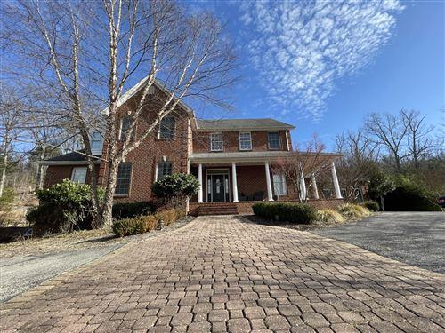 Photo of 1200 Terrace DR, Salem, VA 24153 (MLS # 876312)