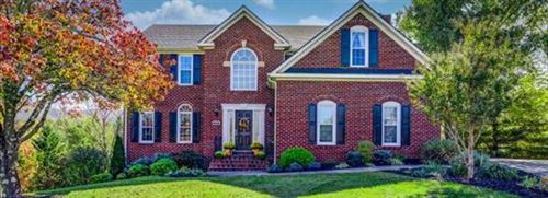 Photo of 7777 College View CT, Roanoke, VA 24019 (MLS # 874416)