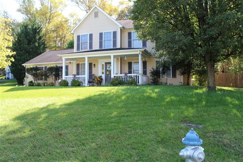 Photo of 3403 Glen Rock LN, Roanoke, VA 24014 (MLS # 874433)