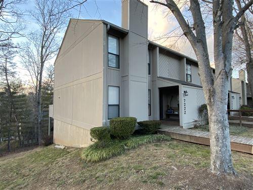 Photo of 7222 BIRCH CT, Roanoke, VA 24018 (MLS # 876494)