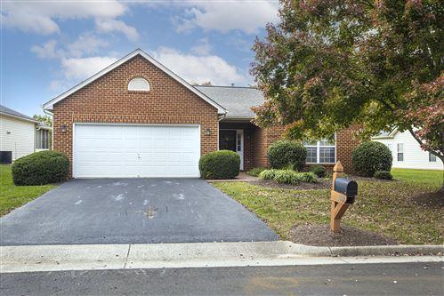 Photo of 4001 Parkway Place DR, Roanoke, VA 24018 (MLS # 874614)