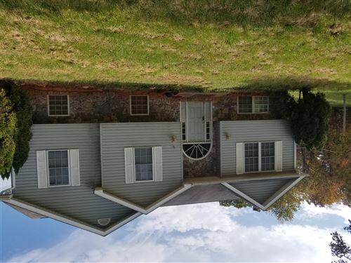 Photo of 1097 Old Dominion CT, Moneta, VA 24121 (MLS # 874618)