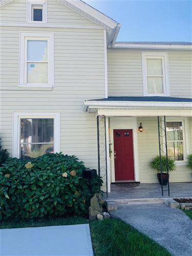 Photo of 609 Roxbury ST, Clifton Forge, VA 24422 (MLS # 884709)
