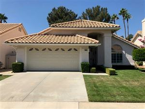Photo of 651 Indian Wells Road, Banning, CA 92220 (MLS # 300616651)