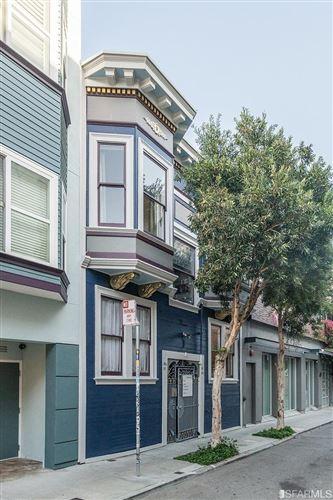 Photo of 37 A Moss Street, San Francisco, CA 94103 (MLS # 508844)