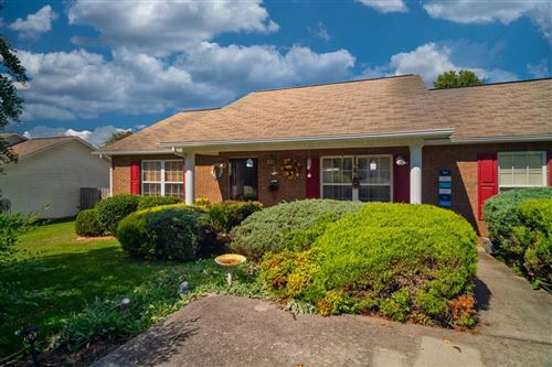 Photo of 1079 Berry Trail Drive, Sevierville, TN 37862 (MLS # 245628)