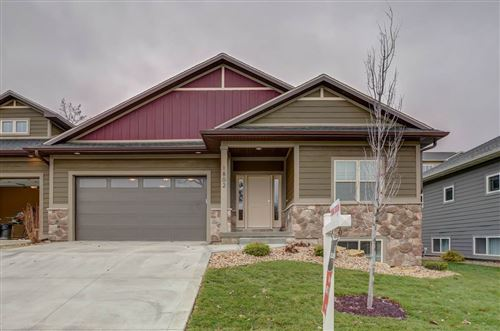 Photo of 1802 Legacy Ln, Madison, WI 53719 (MLS # 1873159)
