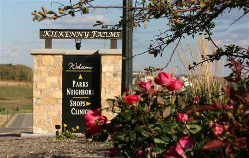 Photo of L2 Kilarney Way, Waunakee, WI 53597 (MLS # 1877425)