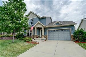 Photo of 351 S Longfield Dr, Sun Prairie, WI 53590 (MLS # 1870835)