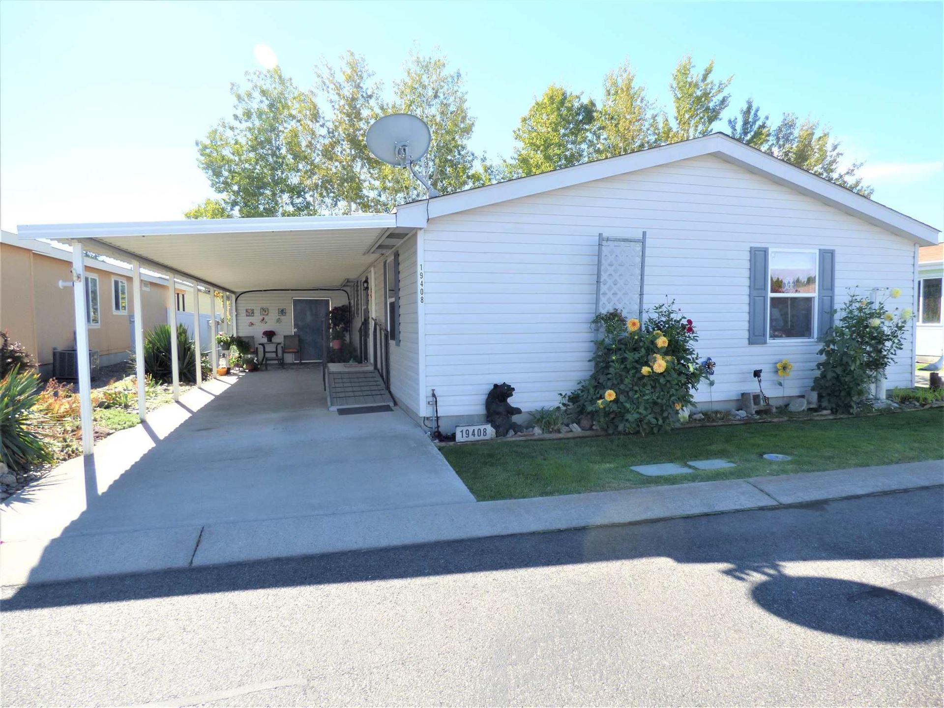 19408 E Augusta Ln, Spokane, WA 99016 - #: 202123208
