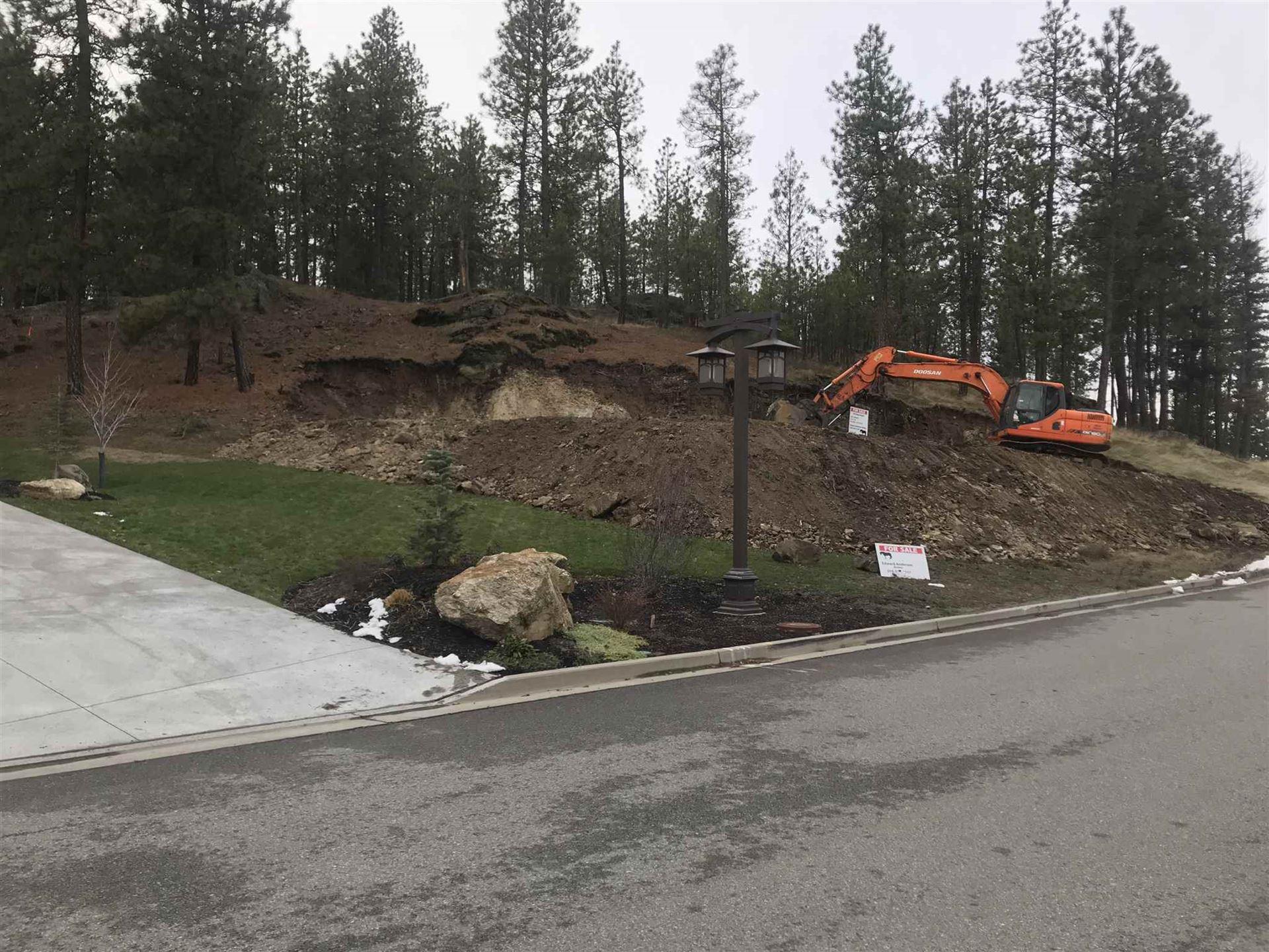 13109 E Copper River Lane Ln, Spokane Valley, WA 99206 - #: 202110225