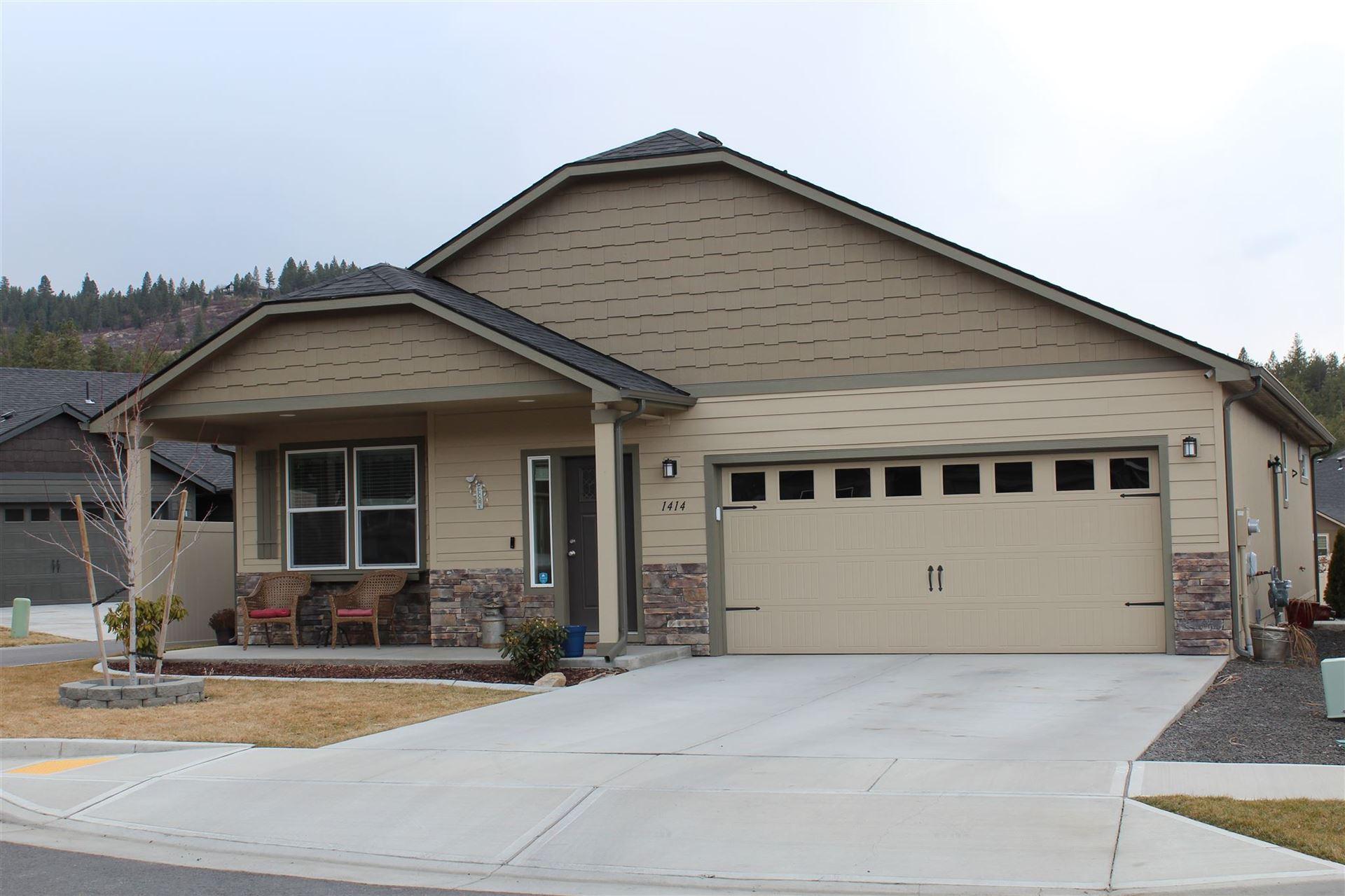 1414 S Khinda Ct, Spokane, WA 99212-3090 - #: 202112463