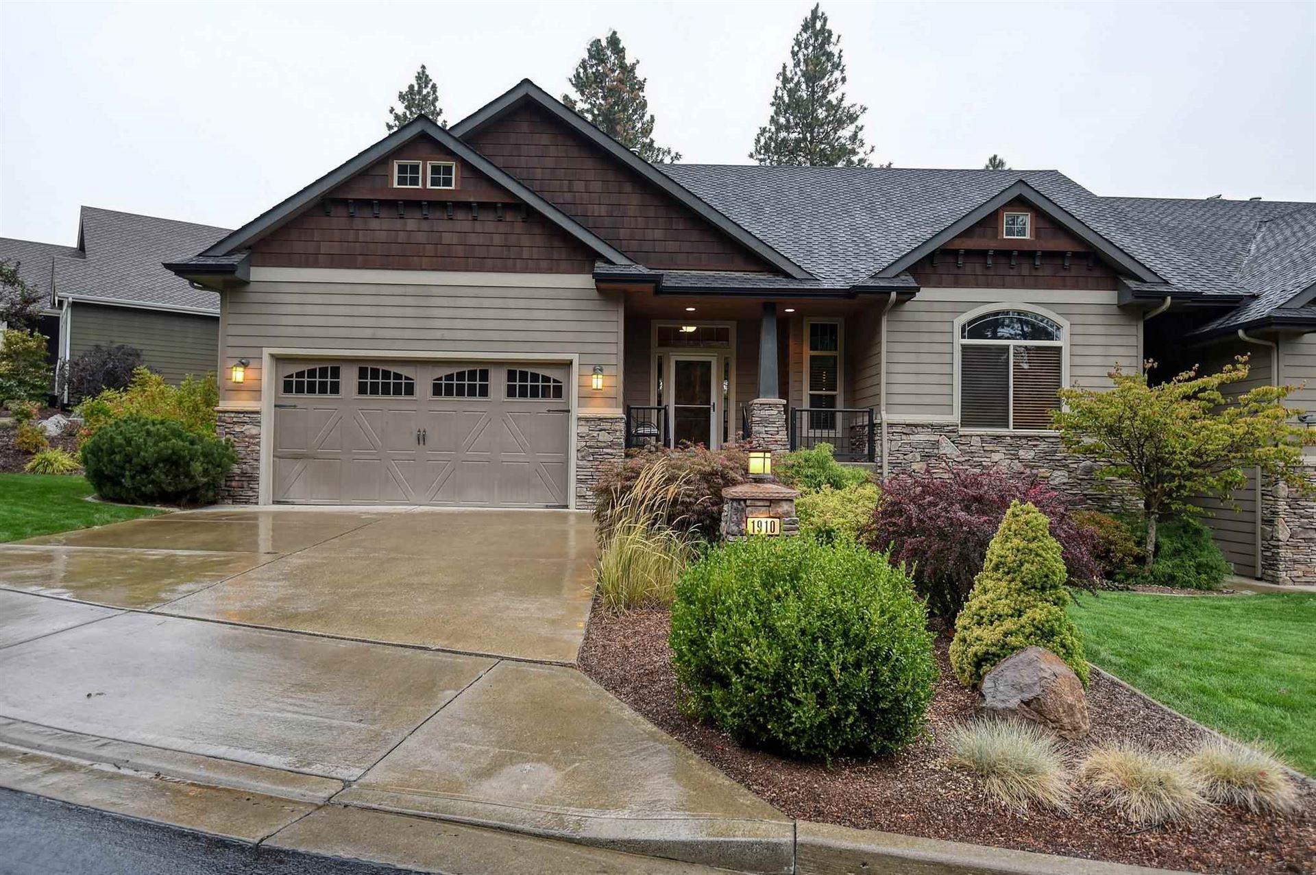 1910 W Forest Hill Ln, Spokane, WA 99218 - #: 202122477