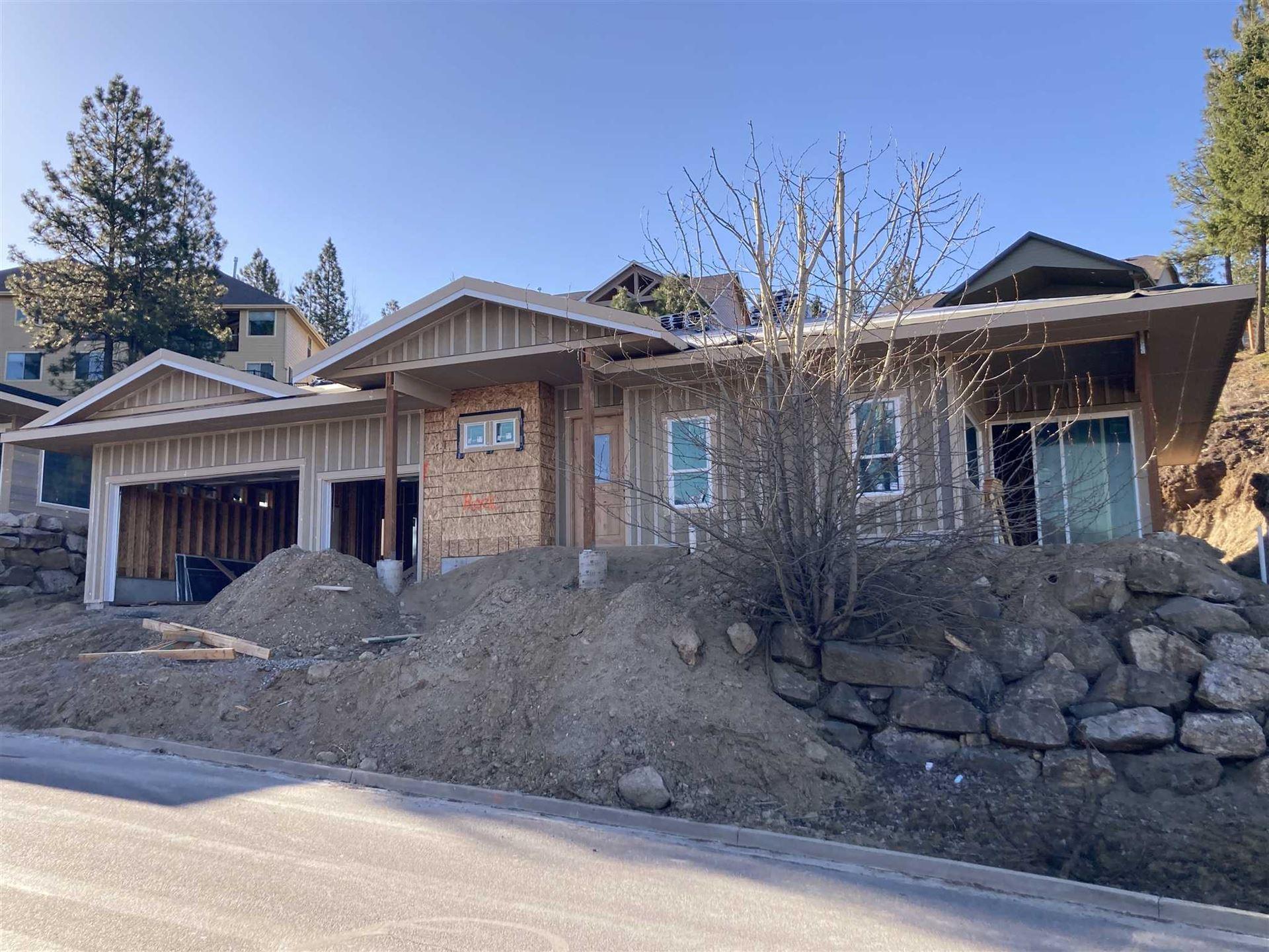 1158 E Wandermere Estates Ln, Spokane, WA 99218 - #: 202112655