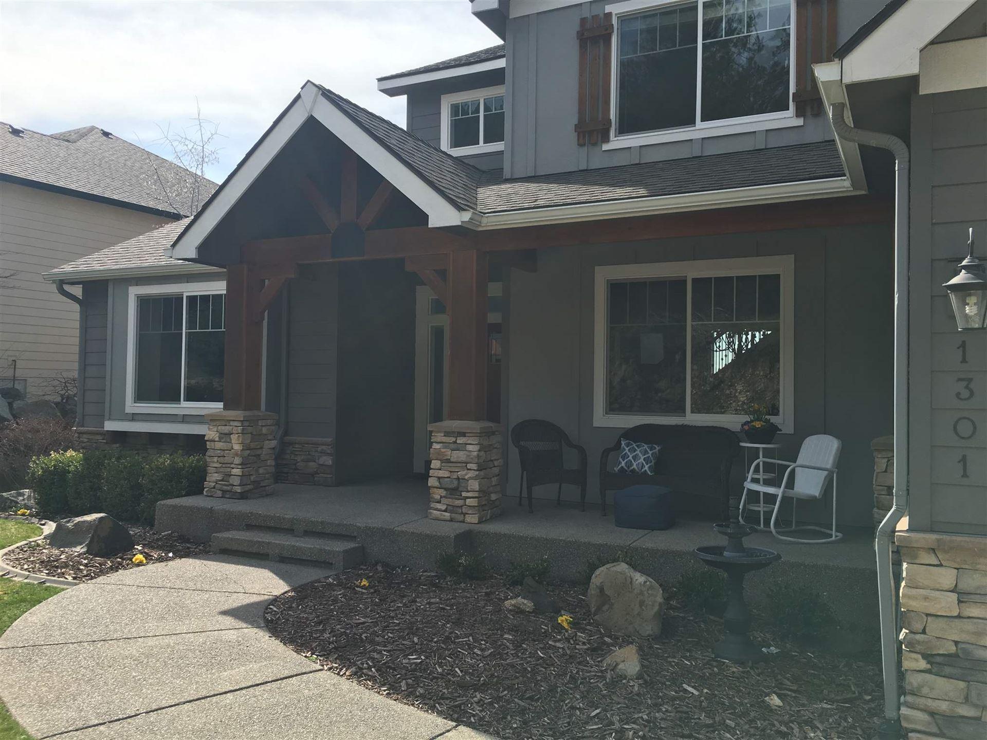 1301 N Dunbarton Oaks Ln, Liberty Lake, WA 99019 - #: 202025804
