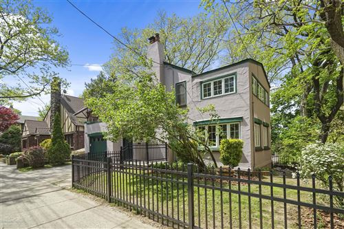 Photo of 15 Fort Hill Circle, Staten Island, NY 10301 (MLS # 1137025)