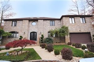 Photo of 18 Jansen Court, Staten Island, NY 10312 (MLS # 1124185)